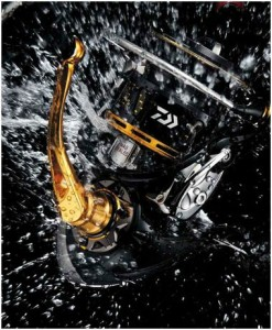 catalogue daiwa 2015